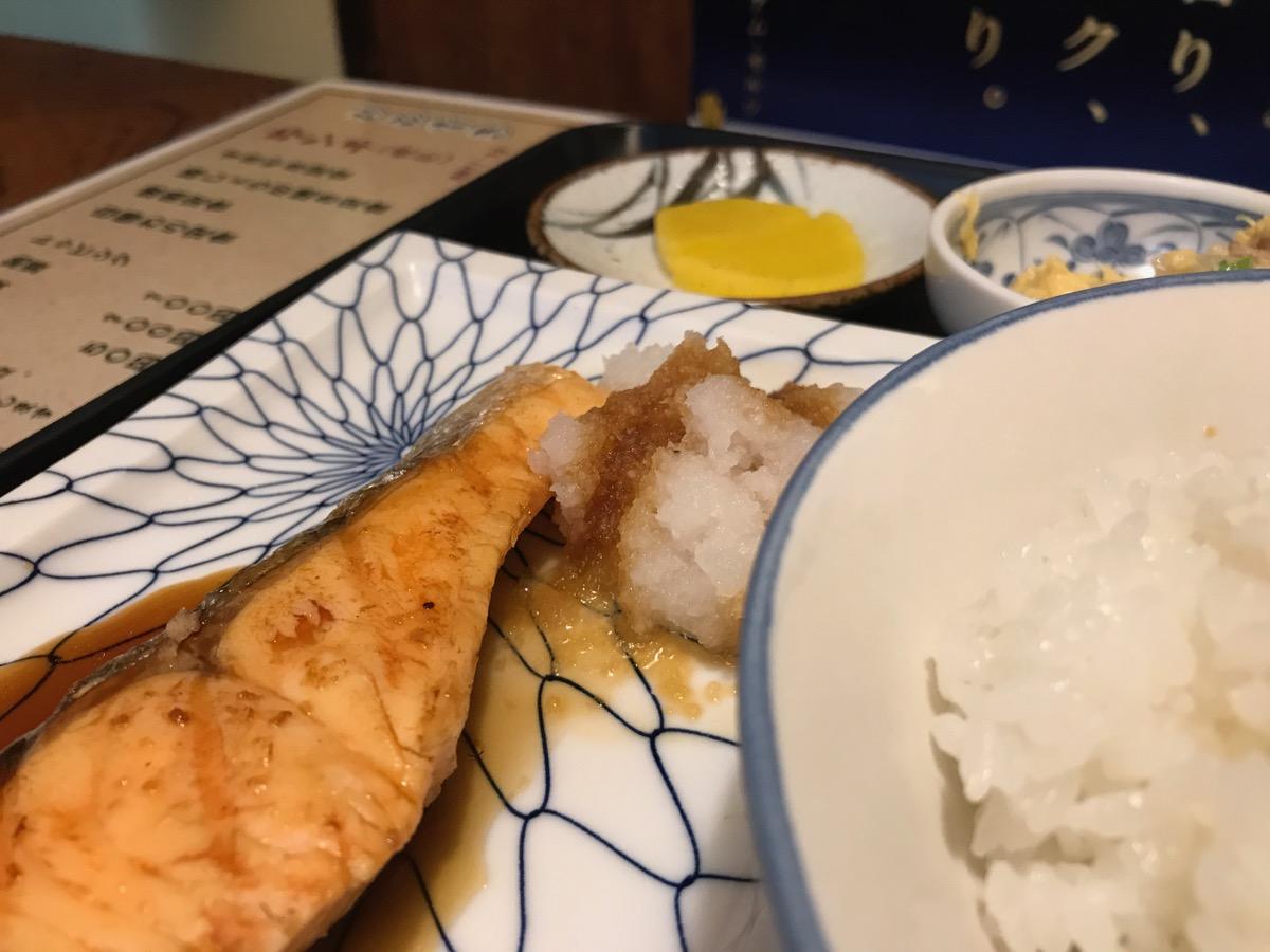 食処竹やんの焼魚定食