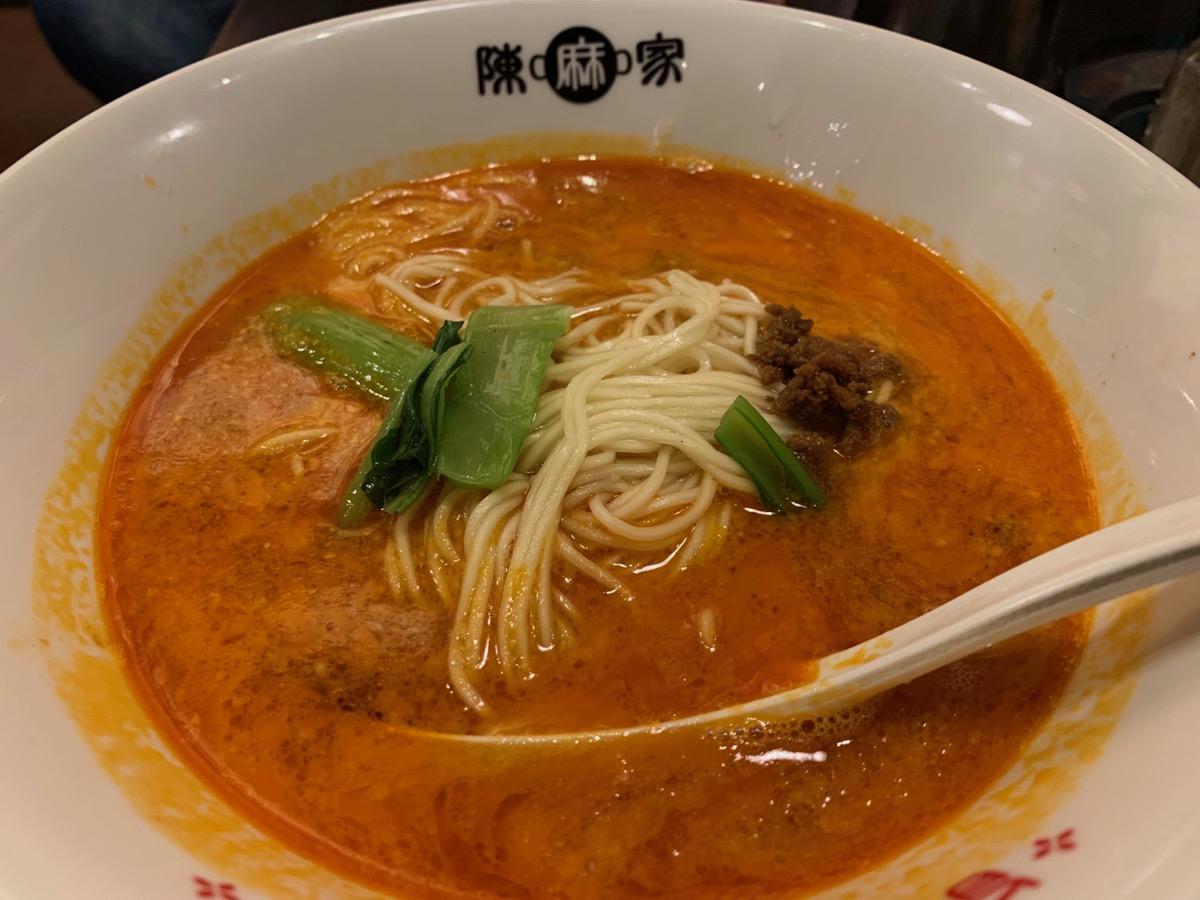 陳麻家初台店の坦々麺