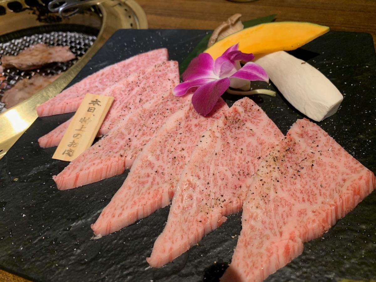 和牛焼肉ブラックホール歌舞伎町本店の本日、特上のお肉