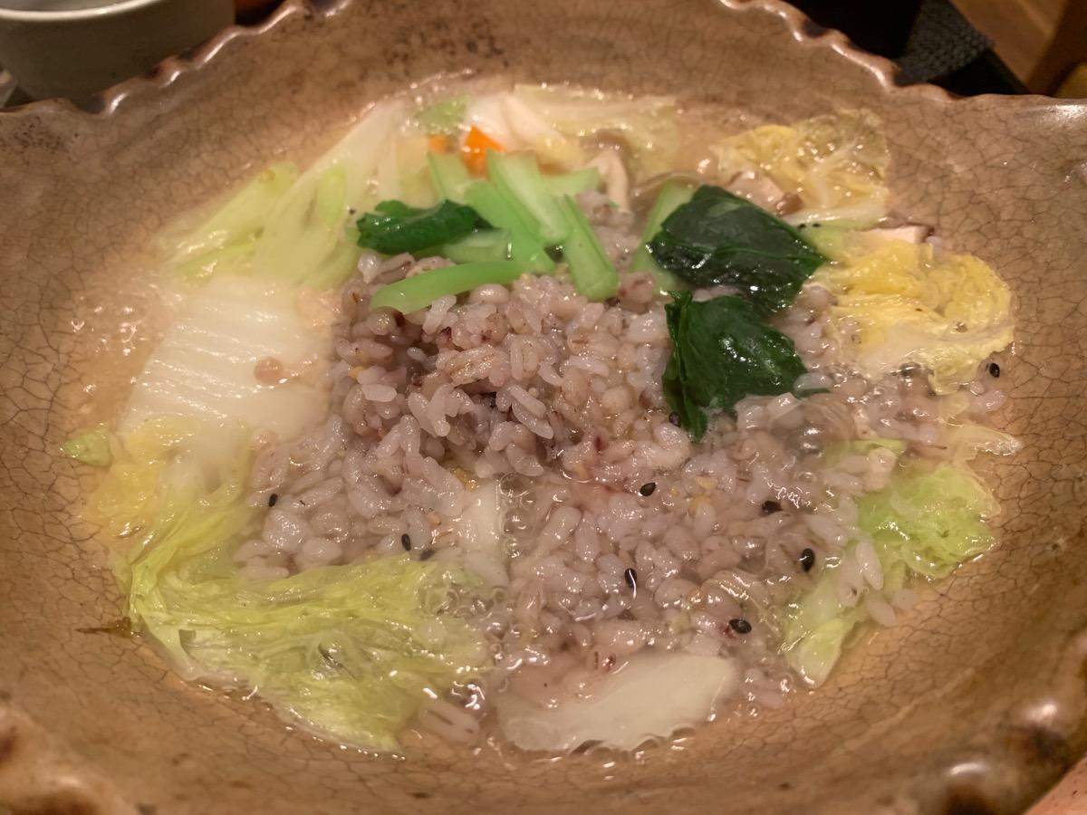 大戸屋ごはん処東京オペラシティ店の鶏と野菜の塩出汁ぞうすい