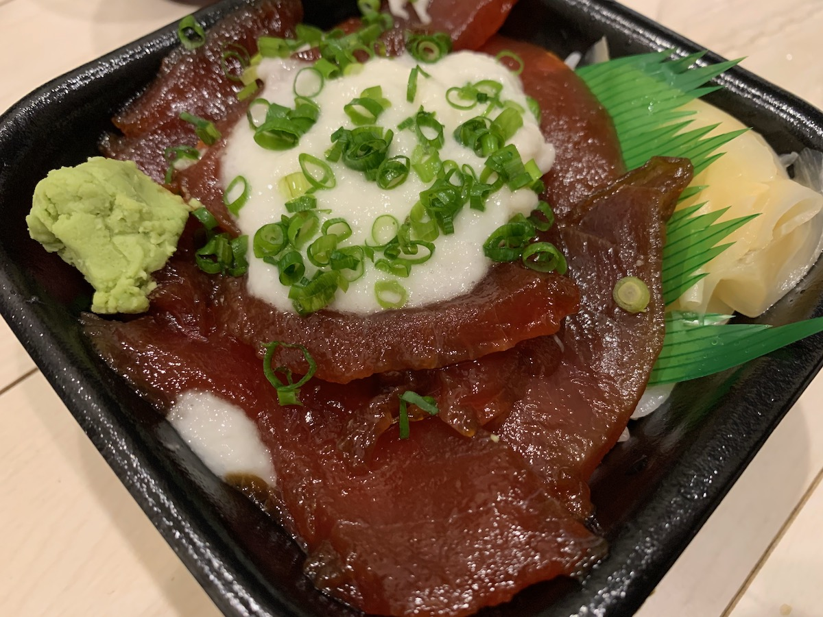 丼丸One笹舟四つ木店のヅケトロロ丼