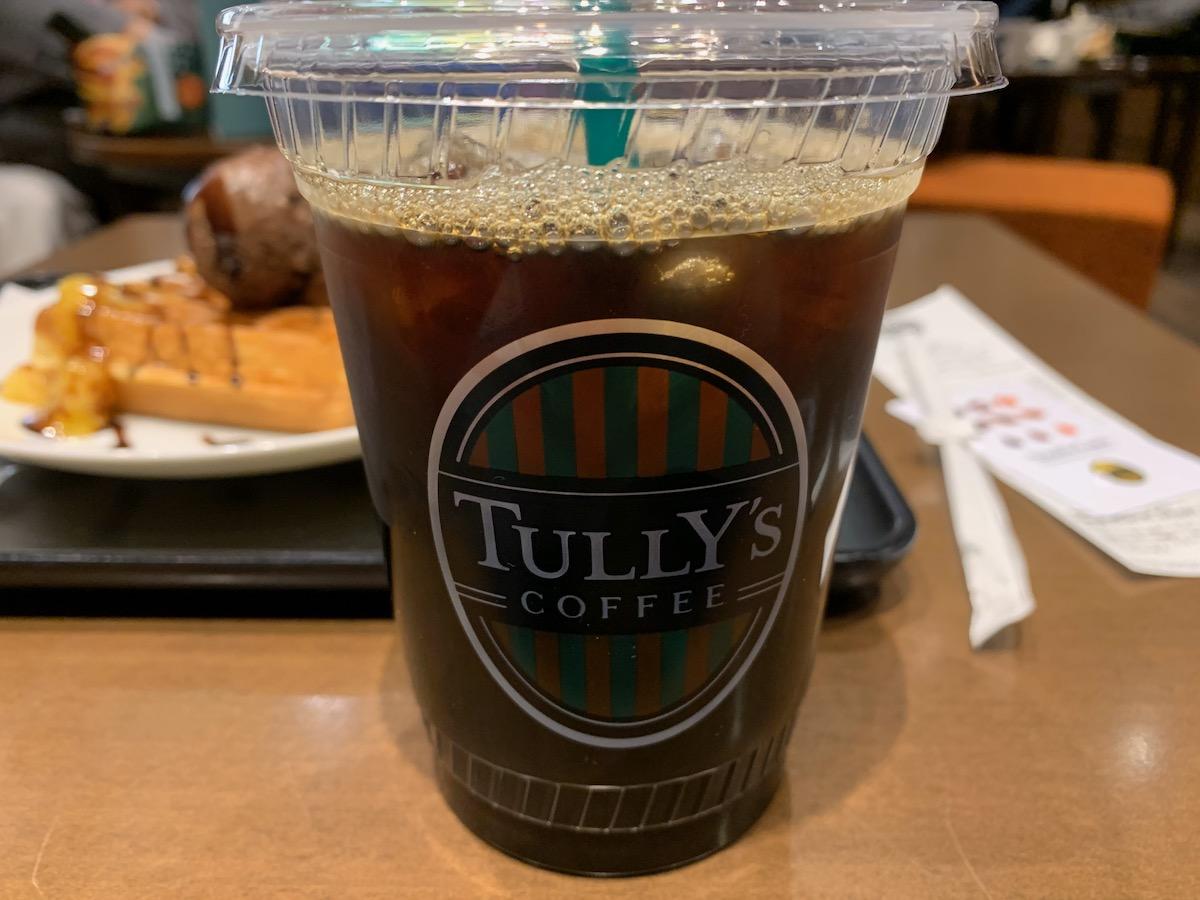 タリーズコーヒー東武曳舟駅店のアイスコーヒー